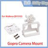 Walkera QR X350 Camera mount (For GoPro) for QR X350 GPS Drone RC Helicopter low shipping 2013 wholesale Drop shipping gift