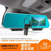 G9 hd 1080 night vision wide angle rear view mirror driving recorder bluetooth blue 4.3  free shipping
