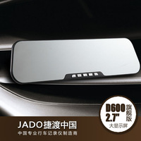 D600 car rear-view mirror hd night vision mini 1080p wide-angle driving recorder  free shipping