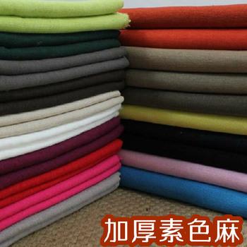 Fluid fabric diy plain linen fluid background cloth linen table cloth 19 solid color thick