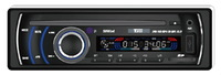 Scrub car audio car cd dvd player trainborn mp3 card usb sd aux