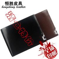 Short design horizontal clip edge bag men's wallet genuine leather bags wallet hot-selling multi card holder