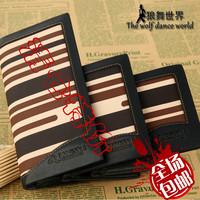 2013 male hot-selling stripe wallet women's bag cowhide quality fashion genuine leather wallet