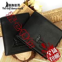 Male wallet male short design male wallet horizontal wallet genuine leather