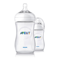 New natural Avent pp caliber plastic baby milk feeding bottle 9oz 260ml x2 for newborn baby 2pcs/Set Free shipping,Original