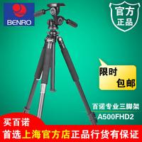Benro paradise a500fhd2 modern fairy portable camera tripod set