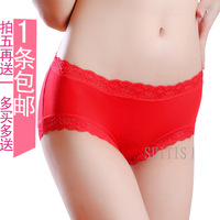 La Sra. ropa interior Women seamless sexy bamboo charcoal fiber modal low-waist women's lace panties female