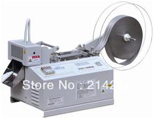 cheap automatic machine services