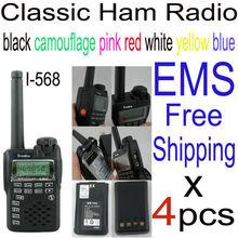 wholesale best handheld transceiver