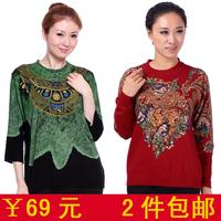 Quinquagenarian autumn middle-age women autumn plus size clothing plus size mother sweater women's short design spring and