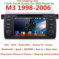 M3 1998-2006 Car Stereo DVD Player GPS Navigation with ATV Canbus ipod 3G Wifi Bluetooth Radio Steering wheels Touch Screen