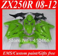 Injection Fairing kit for KAWASAKI Ninja 250R ZX250R ZX250 08 09 10 11 12 EX250 2008 2012 famous green ABS Fairings set KH17