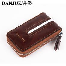 mens designer wallet price