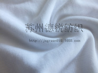 100cm*185cm  100% viscose knitting fabric/high quality viscose single jersey fabric  for clothing for home textile for wholesale