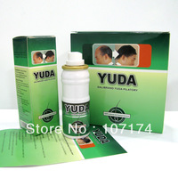 3 bottles/set Sunburst hair growth Hair treatment original Yuda pilatory EXTRA STRENGTH