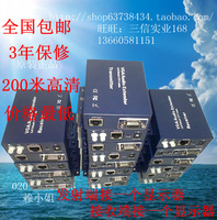 Four-space 3 c200 hd vga extender 200 meters vga extender 200 meters,Free shipping
