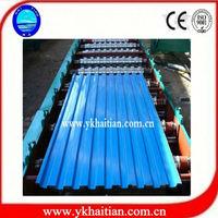 Australia Style Steel Roller Shutter Door Roll Forming Machine