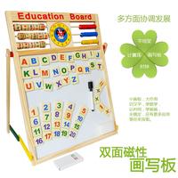 Large multifunctional magnetic drawing board easel big writing board blackboard whiteboard wooden big drawing board toy 1.3