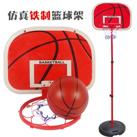 Indoor basketball frame shooting frame outdoor child basketball can lift household baby Large basketball 9iron