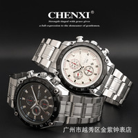 Stainless Steel Mechanical Watch Fashionable Casual Sports Mens Watch Multifunction Mechanical Watch 029b Free Shipping