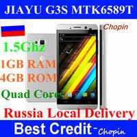 """RU local shipping original black JIAYU G3S MTK6589T 1.5Ghz quad core 1gb ram 4gb rom 4.5"""" 8MP Gorilla Glass silver in stock"""