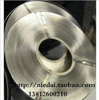 Nickelsteel with battery nickel plate lug 0.2 5