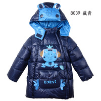 2013 male child winter 3 4 5 - - - - 6 7 male child cotton-padded jacket down children wadded jacket baby child cotton-padded
