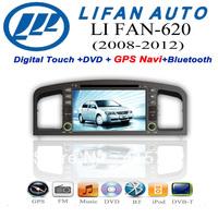 2 Din LIFAN 620/Solana CAR DVD Mp3 Player withGPS Navigation TV Bluetooth Radio FM 3G optional Russian menu language 5 Gift