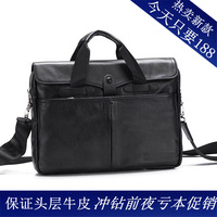 Hijab document bag men first layer of cowhide laptop bag  business bag trend bag
