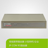 Ip-com r5 wired broadband router small qqmsn