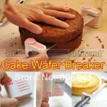 cake decorating kit promotion