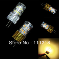 10PCS G4 2W 24 SMD 3014 LED Bulb Warm White Light DC 12V Golden Cabinet Lamp