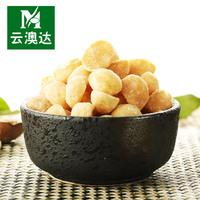 2014 Macadamia nut organic food 100g