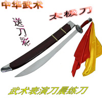 Free shipping Adult child performance knife tai chi sword martial arts knife shaolin knife soft knife general knife