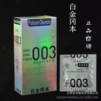 60 Condoms/Lot ,003 Ultrathin Male Condoms Without Spermicide,High quality Sex Products For Couples