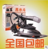 Basons jade iron bottle electric heating steam iron clothes pelton