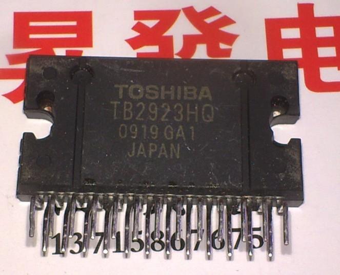 Tb2912hq TB2913HQ TB2923HQ