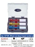 FORCE tires sleeve car socket 1/2 wheel nut deep impact socket  Extended 150MM version17mm 19mm 21mm