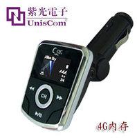 Purple car player mp3 v38 4g usb flash drive function vehienlar mp3