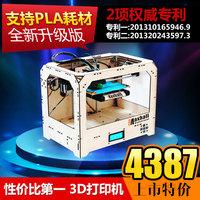 Maxhall 3d printer three-dimensional printer 3d printer 3d printer pla high precision