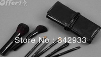 1set/lot free shipping!super arrival!Black advanced Makeup brush set 7 different function brush