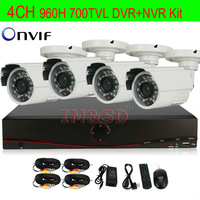 700TVL Waterproof IR Cameras Network 4ch 960H P2P Cloud DVR Recorder CCTV Systems Onvif agreement HVR kit