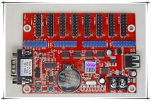 cheap led controller card