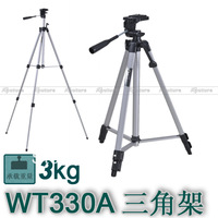 free shipping camera tripod 1.4 meters tripod   light for trip  flexible camera tripod