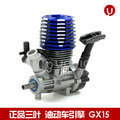 Uoyic 1:10 nitro cars RC engine fuel car parts large-grained 15 engine GX15