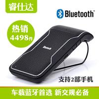 Trainborn shida bluetooth hands-free phone sun-shading board car bluetooth earphones hands-free telegram
