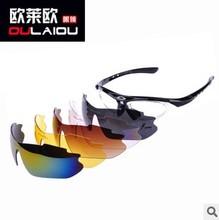 biking glasses price