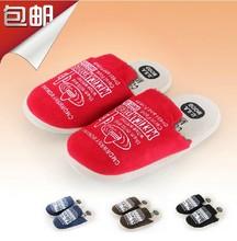 Flops Promotion Online Shopping