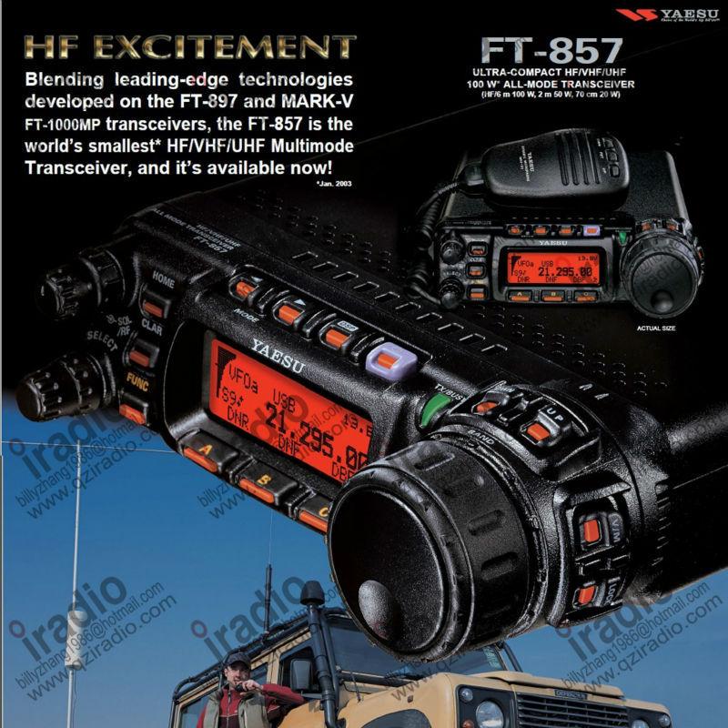 iradio yaesu ft 857d HF UHF VHF mobile transceiver radio station amateur radio, AMAZING RADIO!(China (Mainland))