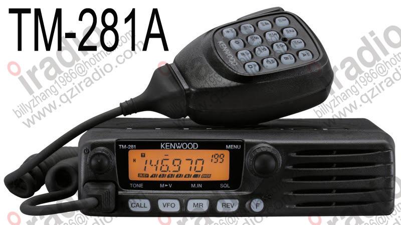 iradio Vehicle Mouted VHF mobile radio fm transceiver car radio(China (Mainland))